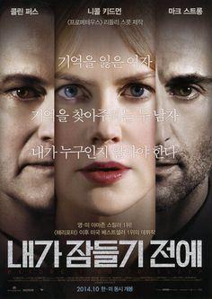 내가 잠들기 전에 / Before I Go to Sleep / moob.co.kr / [영화 찌라시, movie, 포스터, poster]