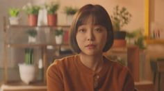 I Picked Up a Celebrity on the Street Actress Kim Ga Eun Stars in a New Drama Special on KBS – Scribble & Scroll Watch Korean Drama, Korean Drama Series, Getting Ready To Move, Kbs Drama, Star Actress, I Pick, Anti Aging Supplements, Bodybuilding Supplements, Kim Min