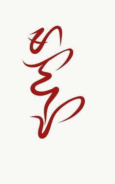 Malaya (Free) written in Baybayin Baybayin, Filipino Tattoos, Tatting, Tattoo Ideas, Calligraphy, Random, Blog, Free, Lettering