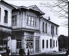 Üsküdar  İmrahor - 1964