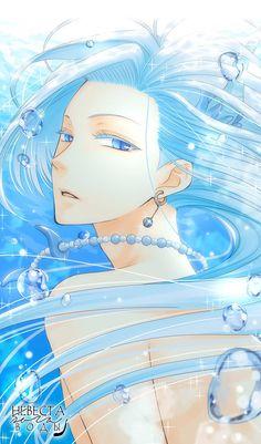 Манга Невеста бога воды (Suijin no Hanayome) Глава 16   Desu.Me