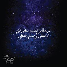 ديوان محاولة رقم ٧ - محمود درويش