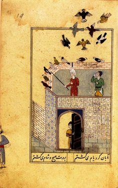 Helâli Le roi et le derviche Tabriz (Iran), vers 1540 - 1545