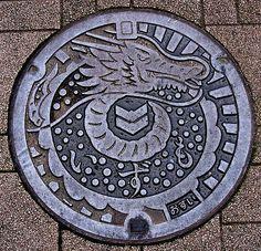 ancient okinawa - Google Search Feng Shui Symbols, Squaring The Circle, Blind Drawing, Dragon Dreaming, Drain Cover, Malva, Dragon Art, Art Model, Land Art