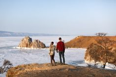Lovers, love, baikal, engagement, snow, winter, sweater, cold, russia, siberia, wedding, photographer