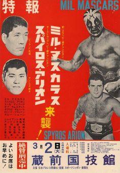 Japanese wrestling poster