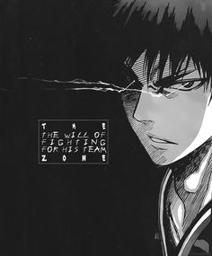 The will of fighting for his team. ~ The zone. :: Taiga Kagami // KnB
