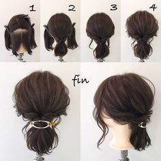 Amazing hair style for any occasion… Simply foll… Short Hair Updo, Curly Hair Styles, Short Ponytail, Androgynous Haircut, Hair Arrange, Hair Dos, Hair Hacks, Easy Hairstyles, Hair Inspiration