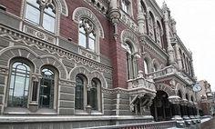 Восточно-Европейская Финансовая Группа: Турчинов поручил НБУ решить вопрос о моратории на ...