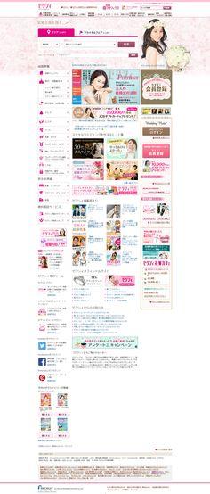 Web Design, Bullet Journal, Words, Design Web, Website Designs, Horse, Site Design