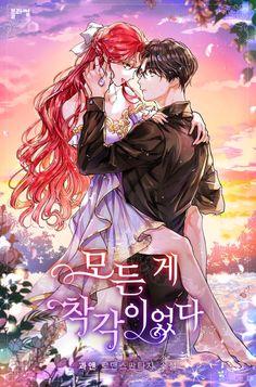 Everything Was a Mistake Anime Art Girl, Manga Art, Manga Anime, Anime Couples Manga, Cute Anime Couples, Manga Josei, Romantic Manga, Manga Collection, Manga Covers