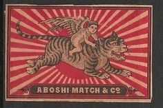 Old Matchbox Labels Japan Tiger