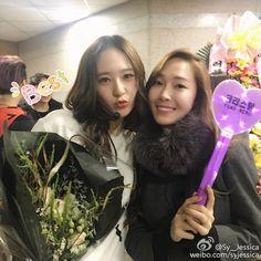 Sy__Jessica's Update - 2016.01.31 01:37:08PM
