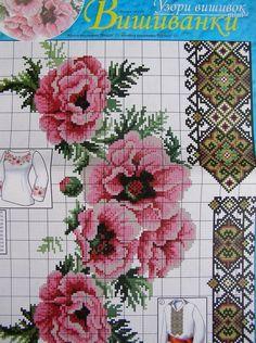 For traditional Shirts - Vyshyvanka. Ukrainian Counted Cross Stitch Pattern. in Ukrainian style. Languages : Ukrainian. Cross stitch Embroidery Pattern.   eBay!
