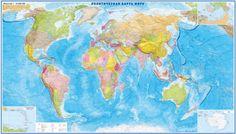 Карты.ру - Магазин карт. Купить карту мира, России или Москвы в нашем интернет-магазине. Изготовление карт. Политические и физические карты. Самые свежие карты - купить. || Политическая карта Мира