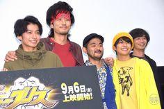 Kamen Rider, Grease, Movies, Movie Posters, Films, Film Poster, Cinema, Movie, Film