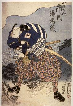 歌川国貞: Ichikawa Ebizo (Danymo VII) as Kohata Saemon - Legion of Honor