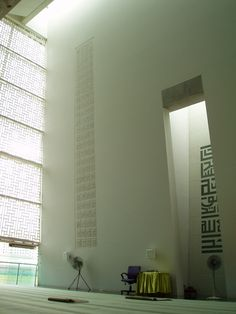 Mihrab wall in Assyafaah Mosque, Singapore.