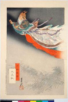 尾形月耕: Kyubi no kitsune 九尾狐 / Gekko zuihitsu 月耕随筆 - 大英博物館