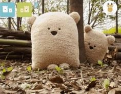 cuuute pillows