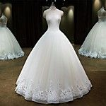 Ball Gown Scoop Neck Chapel Train Tulle Wedding Dress with Beading by Embroidered bridal 2017 - $146.99