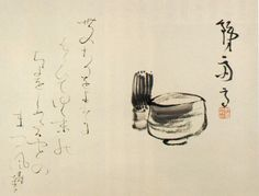 a brief history of tea ceremony - 2000 years after the beginnings of tea, Buddhist priests traveling between Japan and China introduced this drink to Japan(poem writing : Rengetsu Ohtagaki). Best Tea Brands, Ink In Water, Tea Culture, Matcha Green Tea Powder, Japanese Tea Ceremony, Tea Art, Tea Bowls, Chinese Painting, Ink Painting