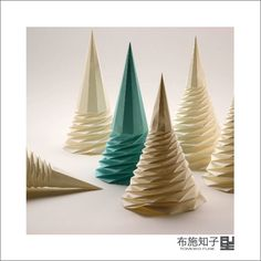 Origami trees - WOW