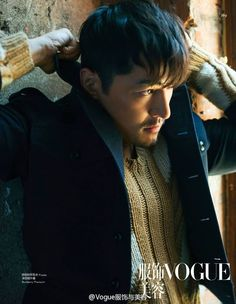 "China's ""most handsome"" leading man Hu Ge reveals that he is dating Hu Ge Asian Actors, Korean Actors, Nirvana In Fire, Lead Men, Hu Ge, Most Beautiful People, New Girlfriend, Siwon, Vogue Magazine"