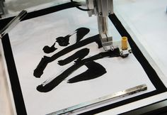 traditional japanese calligraphy mimicked by robots