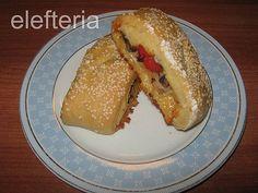 γεμιστο ψωμι (κατι σαν πιτσα)