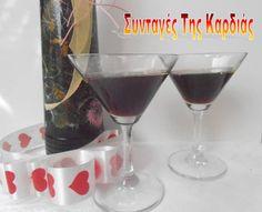 Θα έχετε ίσως παρατηρήσει, ότι σε διάφορες συνταγές μου που έχουν να κάνουν με τον καφέ (κέικ, παγωτά, μους κλπ), προσθέτω 1-2 σφηνάκια λι... Paper Dolls, Red Wine, Alcoholic Drinks, Homemade, Glass, Food, Recipes, Home Made, Drinkware