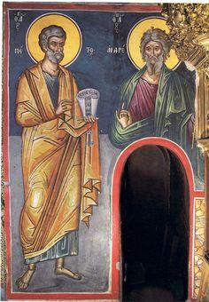 Religious Icons, Christ, Saints, Pictures, Painting, Fresco, Persona, Stone, Photos