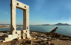 Ile de Naxos Athenes Grece