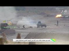 Operação do Hezbollah contra o ISIS no Iraque - 9.11.2016