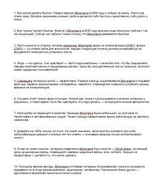 Павел Дуров раскрыл 10 уроков российского IT-бизнеса > НОВОСТИ > Форум для вебмастеров ArmadaBoard.com
