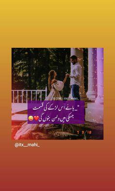 Bff Images, S Love Images, Animated Love Images, Best Quotes In Urdu, Urdu Quotes, Qoutes, Good Attitude Quotes, Girl Attitude, Love Romantic Poetry