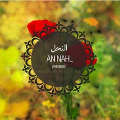 An Nahl Surah graphics