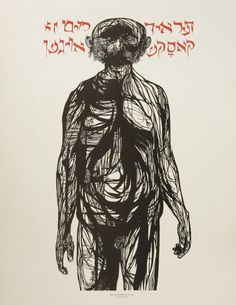 Leonard Baskin: Fifteen Woodcuts