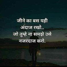 Hindi Motivational Quotes, Inspirational Quotes in Hindi - Brain Hack Quotes