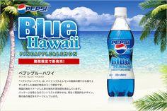 DiscontinuedLimitedTimePepsiProduct(2008) #Pepsi #Blue #Hawaii