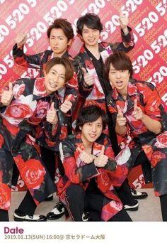 Ninomiya Kazunari, Ticket Holders, Pop Bands, 20th Anniversary, 20th Birthday, 20 Year Anniversary