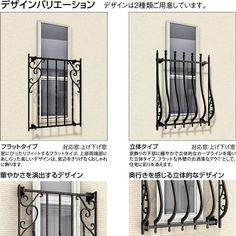 面格子 アルミ鋳物面格子 LIXIL ラフィーネ 窓飾り 立体タイプ アイアンブラック アルミサッシ|dreamotasuke|01