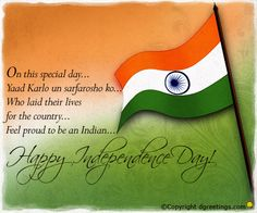 Dgreetings...    Feel the pride of being the part of such a glorious nation...