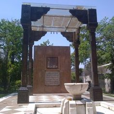 Pakistan Movement Martyrs Monument at Madr e Millat Park, Mall Road, Lahore