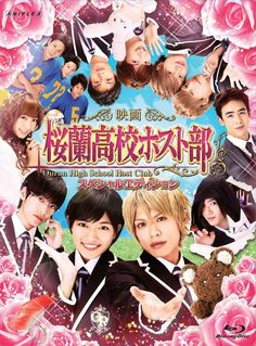 Film for the Ouran TV Drama