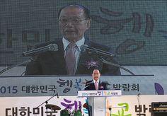2015 대한민국 행복학교박람회 성황리 개막