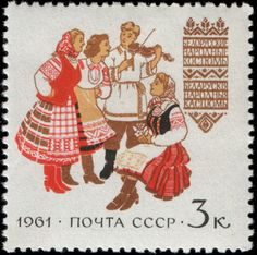 Trajes nacionales bielorrusos (1961)