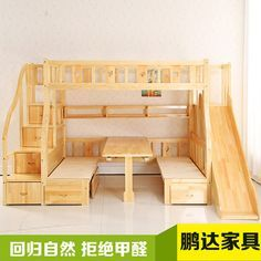 The Children's bunk bed wood multifunction children slides c.- The Children's bunk bed wood multifunction children slides can be customized Doubles The Children& bunk bed wood multifunction children slides can be customized Doubles - Childrens Bunk Beds, Kids Bunk Beds, Bunk Beds For Girls Room, Bedroom Girls, Trendy Bedroom, Loft Spaces, Small Spaces, Bunk Beds With Stairs, Pallet Bunk Beds