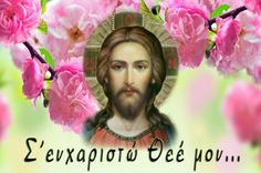 Always Love You, Christianity, Yoga Pants, Google, Youtube, Youtubers, Youtube Movies