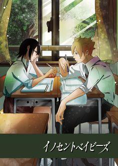 Naruto - Boruto Uzumaki x Sarada Uchiha - BoruSara Anime Naruto, Naruto Uzumaki, Sasuke Sharingan, Sarada E Boruto, Yamanaka Inojin, Susanoo, Sasuke Uchiha, Narusasu, Sasunaru